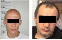 Задержаны два организатора беспорядков в Константиновке