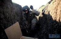 С начала суток на Донбассе был ранен один военный