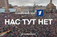 Украина принудительно выслала двух пророссийских журналисток