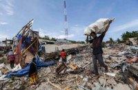 Україна надасть гуманітарну допомогу Індонезії у зв'язку з землетрусом і цунамі