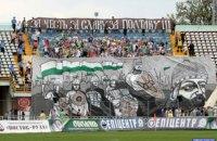 """Ультрас """"Ворсклы"""" провели акцию протеста против УЕФА"""