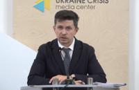 Украина получила тест-систему для диагностики нового коронавируса