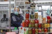 МОЗ: п'ять областей і Київ не готові до послаблення карантину