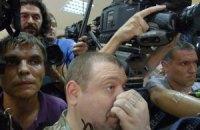 Киреев объявил перерыв до 12:00 для приостановления онлайн-трансляции