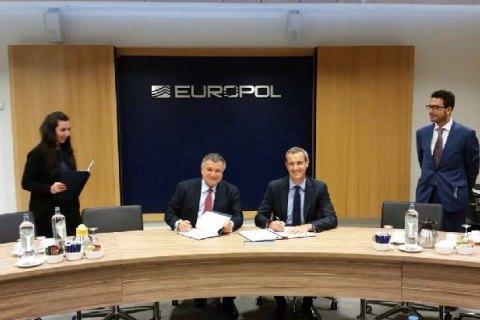 Аваков підписав угоду про співпрацю з Європолом