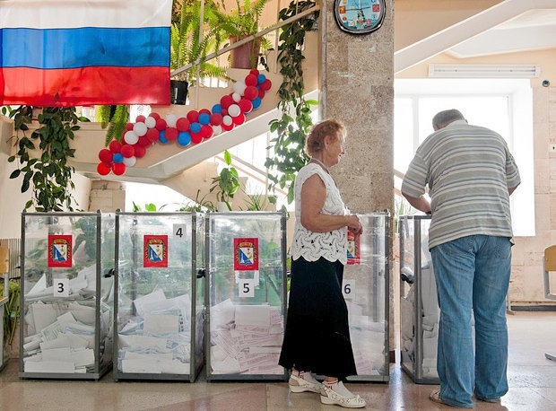 Выборы в Севастополе, 14 сентября 2014