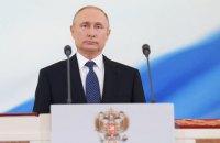 Чечня внесла в Госдуму законопроект о третьем сроке для Путина