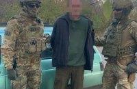 СБУ заявила про затримання агента ФСБ, який передавав Росії секретні військові документи