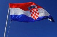 Хорваты протестуют против кириллицы