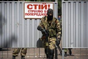 В Луганске боевики захватили пивзавод