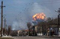 Забродский прокомментировал промежуточные выводы ВСК Рады о пожаре на военном складе в Балаклее