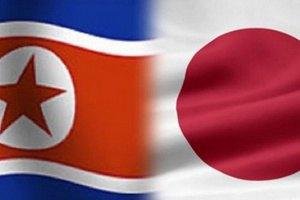 """КНДР вимагає у Японії вибачень за свої """"страждання"""""""