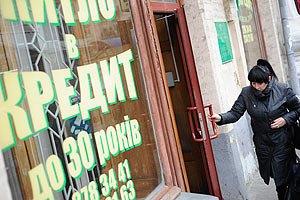 Украинские банки выдали в июле новых кредитов на 114 млрд