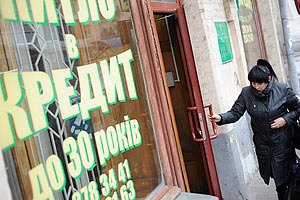 Госфинуслуг наказала 24 кредитных союза