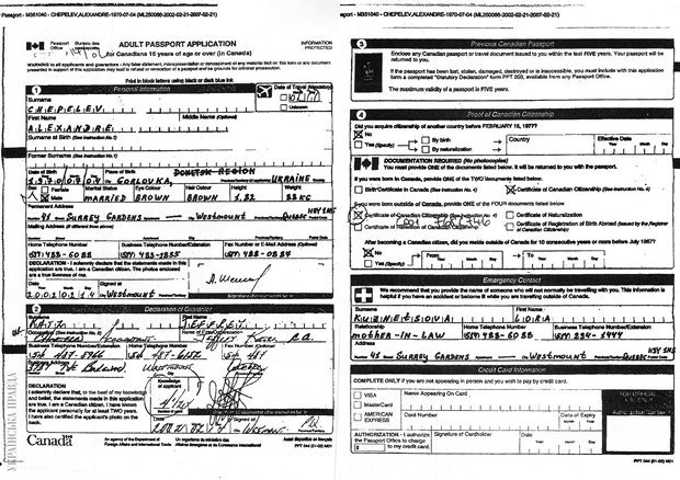 Канадська паспортна анкета Шепелєва