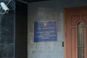СБУ почала розслідування проти колишнього чеченського снайпера