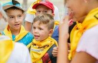 Психологи Гумштабу нададуть допомогу дітям із зони військових дій