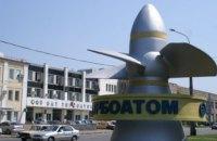 """Государство сохранит контрольный пакет """"Турбоатома"""" при приватизации"""