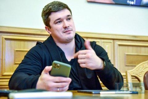 """Минцифры намерено направить €25 млн на """"Дию"""" и развитие мобильного интернета в регионах"""