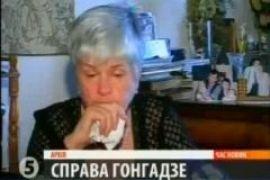 Мать Гонгадзе просит политиков не пиариться на деле ее сына
