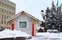 """У Житомирі звільнили """"святого Миколая"""", який обізвав чиновницю повією та облив глінтвейном"""