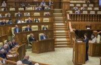 Социалисты в Молдове сформируют правительство меньшинства