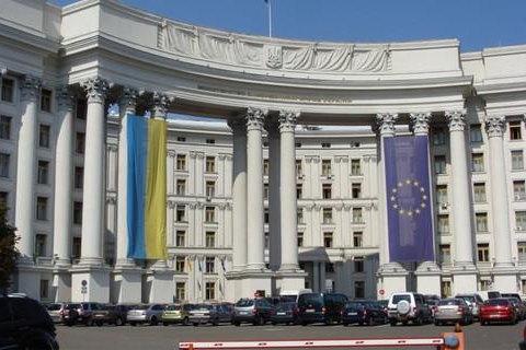 Украина выразила России протест из-за привлечения жителей ОРДЛО к выборам в Госдуму