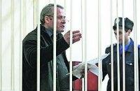 Лозинскому могли сократить срок за решеткой еще на четыре года