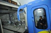 Корейці зацікавилися гілкою метро на Троєщину