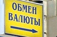 Нацбанк заявляет о всплеске спроса на иностранную валюту
