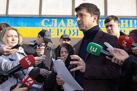 Зеленский будет троллить других кандидатов с билбордов