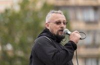 Тренер из Пскова попросил убежища в Эстонии после антивоенной акции