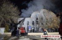 В Николаеве произошел масштабный пожар в церкви баптистов