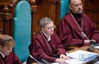 Друга група депутатів оскаржила в КСУ закон про ринок землі