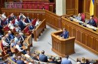 Блокирование каналов Медведчука: СНБО воспользовался решением Рады от 2018 года