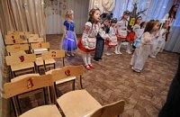 В этом году в Украине откроют 6 новых садиков