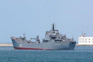 США: Россия отправила из Севастополя в Сирию судно с оружием