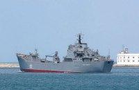США: Росія відправила із Севастополя в Сирію судно зі зброєю