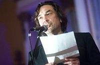 Юрий Андрухович получил премию за демократизацию Украины