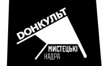 В Киеве проведут Национальный форум, посвященный культурному наследию Донбасса