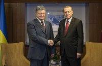 Эрдоган заверил Порошенко в поддержке Украины