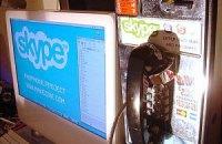 Налог на Skype - высшая мера неадекватности украинской власти