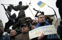 Події в Україні спровокували зростання світових цін на продукти