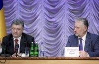 Порошенко сменил руководителя Донецкой области (обновлено)