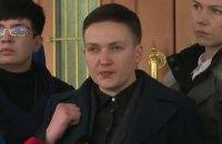 Савченко закликала до військового перевороту