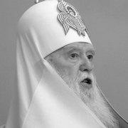 Патріарх Філарет: «Томос буде надано вже цього року»