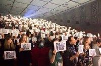 На фестивалі Docudays UA закликали звільнити українських політв'язнів