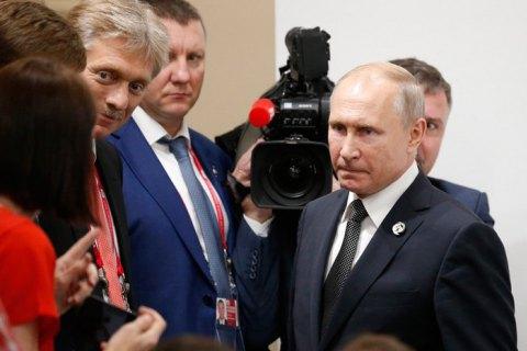 """Путін дозволив створювати """"філії колоній"""" при великих підприємствах і на будівництвах"""