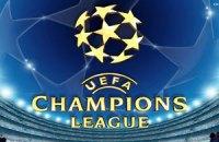 Ліга чемпіонів: результати матчів середи