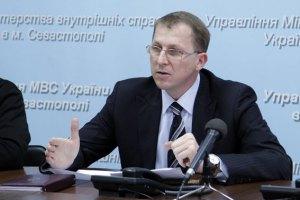 Аброськин сменил начальника Марьинского райотдела милиции